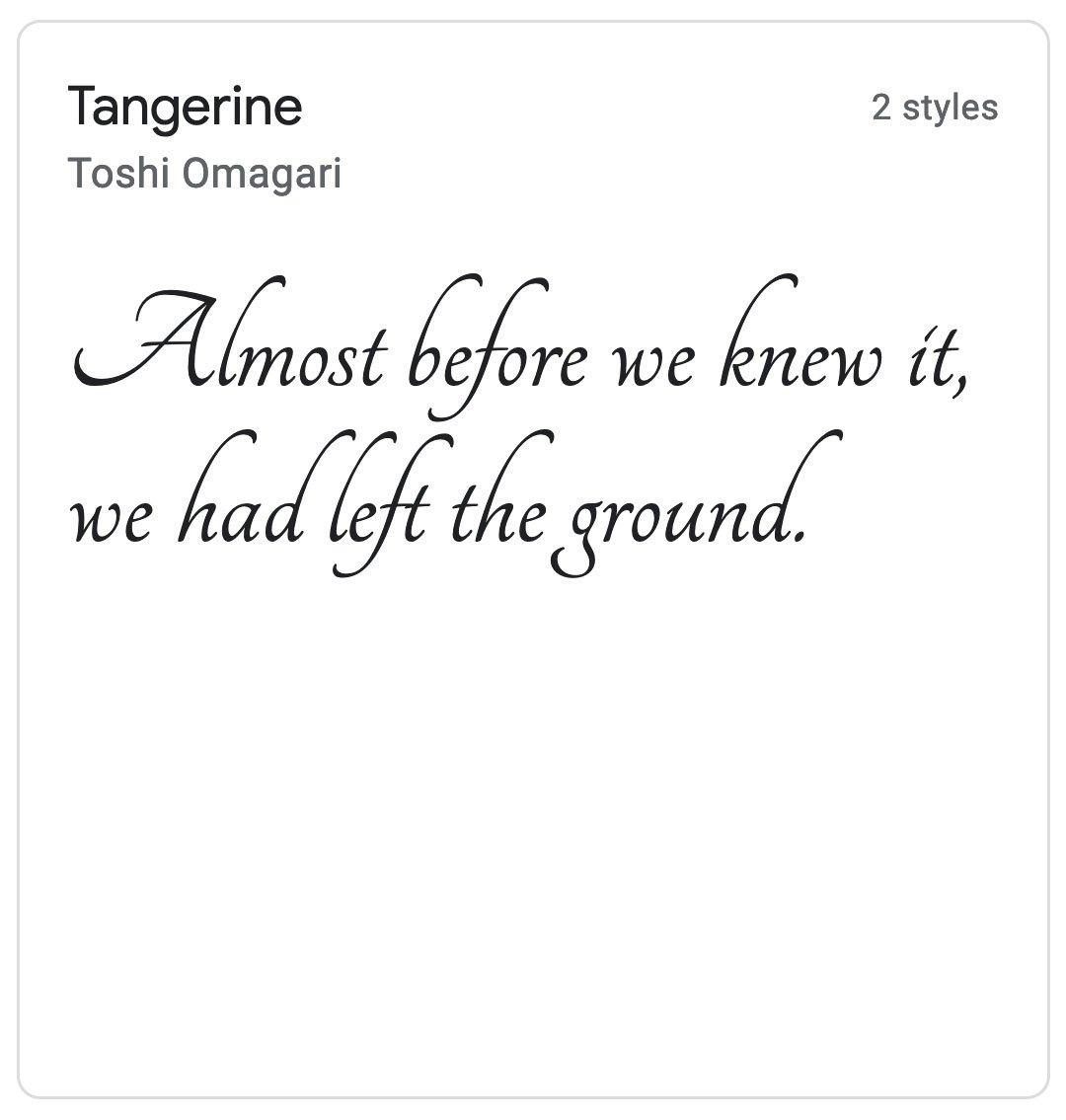 Enfold Fonts Tangerine